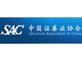 中国证券业协会远程培训系统