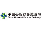 中国金融期货交易所数据中心