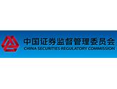 中国最权威的证券公司名单,期货公司名单,基金公司名单