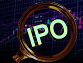 2017年IPO保荐机构综合实力排名