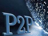 2018年P2P网贷平台最新排行榜