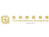香港金银业贸易场