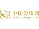 中国金币网