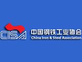 铁矿石价格指数