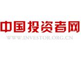 证券投资者教育网站