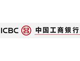 中国工商银行外汇牌价
